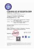 ISO 9001 quality attestation
