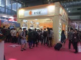 China shenzhen international exhibition of gifts, handicrafts, watches and clocks,and household item