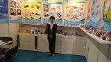 EPT sales- Flora Yan