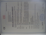 CE Certificate of GDF Series Generator
