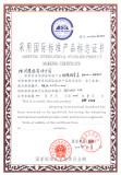 ISO 10639:2004 Marking Certificate
