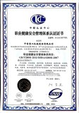 OHSMS Certification