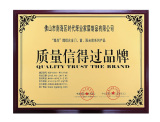 Quality Trustworthy Brand
