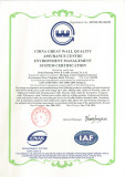 China Great Wall Quality Assurance Centre Enviroment Managment System Certification