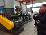 Customer visit in my Factory for PE film pelletizing line