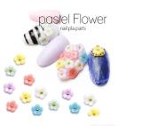 3D Nail Art Resin Flowers