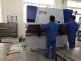 powder coating equipment production machine