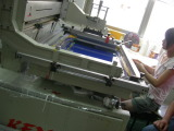 printing working shop