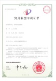 letter patent for tilt washing machine