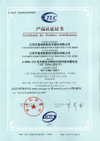 TLC Certificate for Product Certification