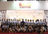CIFF 2014