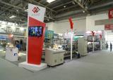 Glasstech 2016 In Dusseldorf, Germany