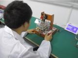 It′s testing materials