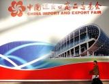 Guangzhou Fair