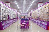 AO1 Store
