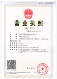 Beijing Yike Imagination Technologies Company