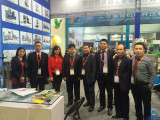 19th China International Coating Exhibition