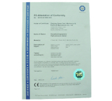 Our Products Have Got The Certificate of EPA, GS & CE, ISO9001:2000