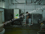 paper factory 20HP chiller
