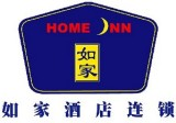 Home Inn Hotel Chain