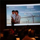 Thomos Products Seminar in Shanghai