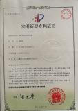 Slurry MTB Machine Patent Certificate