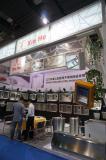 2015-4 xinhe carton fair