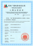 Certificate of Network Access for Broadcast Equipment, State Administration of Radio, Film,Tv, P.R.China