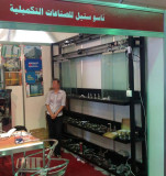 exhibition in Egypt