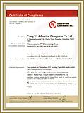 UL certification for PVC insulating tapes