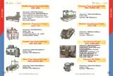 Catalog Page13