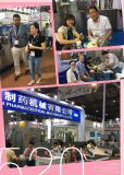 2016 Shanghai CPHI,Jun.21th-23th