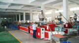 Our wpc factory