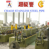 stainless steel pipe workshop
