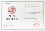 Institution credit code