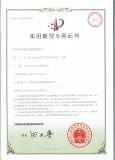 No. 1 The Utility Model Patent Certificate of The Buffer Set