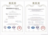 ENKI Bearing Factory Quality Management Certificate