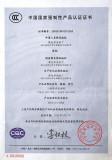 CCC-CN