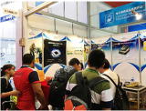 2017 The 122st China Import and Export Fair