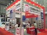 Kunming Auto Parts Fair
