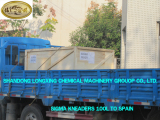 100L Sigma Kneader to Spain