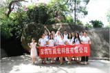 Activity on June,2017.Xiamen