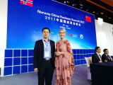 attending the Norway China Business Summit 2017