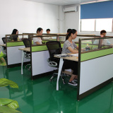 Staff Office of Our Company