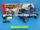 Hot Sale Plastic RC Toys 4-CH Remote Control Car (1002367)