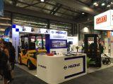 2015 Australia CEMAT Fair