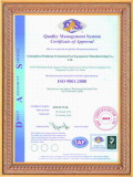 POOLKING Certificate