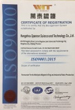 ISO9001:2015 Science and technology