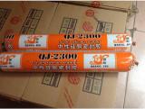 S2300 soft silicone sealant