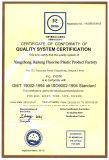 ISO9002-PTFE- ROD- SHEET TUBE